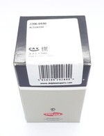 7206-0440  КЛАПАН СЕКЦИИ DAF XF 105